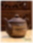 Rock Minteral Teapot