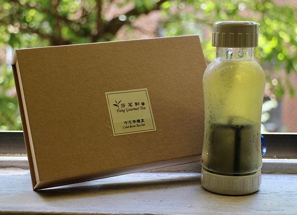 Cold Brew Tea Set and Travel Buddy Tea Infuser Bottle 冷泡茶禮盒