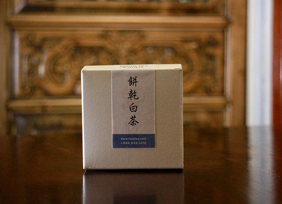 White Tea Cookie 餅乾白茶