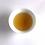 Thumbnail: Taiwan High Mountain Black Tea   台灣高山紅茶