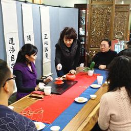 Tea Ceremony 茶道