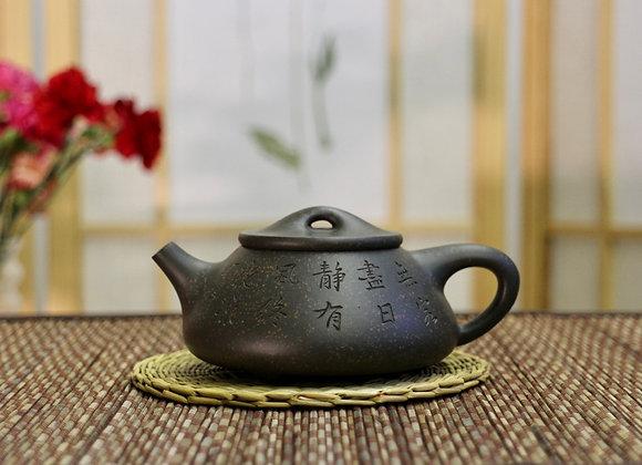 Yixing Zisha Teapot 掺砂石瓢壺