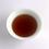 Thumbnail: Serenity Liu Bao   和氣六堡茶