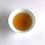 Thumbnail: Fujian Black Tea 福建紅茶