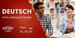 Курс німецької рівнів А1, А2, В1