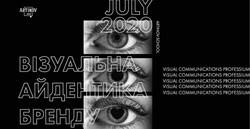 Курс «Візуальна айдентика бренду»