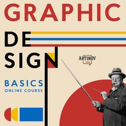 Курс «Graphic design» — online