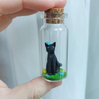Schwarze Katze / Spezialanfertigung