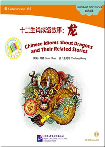 Chinese Library Series: Chinese Idioms about Dragons and Their Related Stories