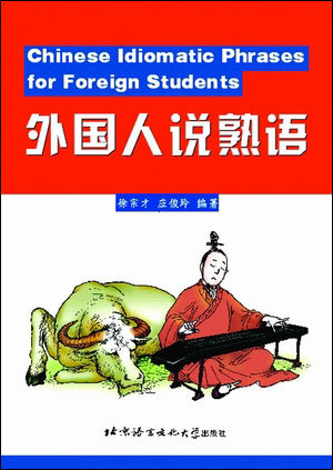 Chinese Idiomatic Phrases for Foreign Students