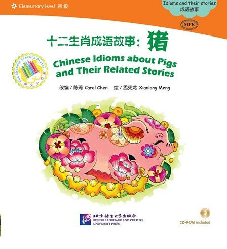 The Chinese Library Series: Chinese Idioms about Pigs and Their Related Stories