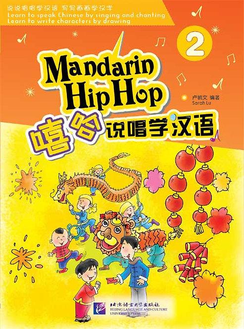 Mandarin Hip Hop vol.2 Textbook with 1CD
