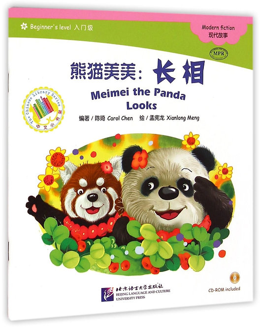 The Chinese Library Series: Meimei the Panda - Looks