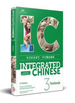 Integrated Chinese, Textbook Volume 3, 4th Ed