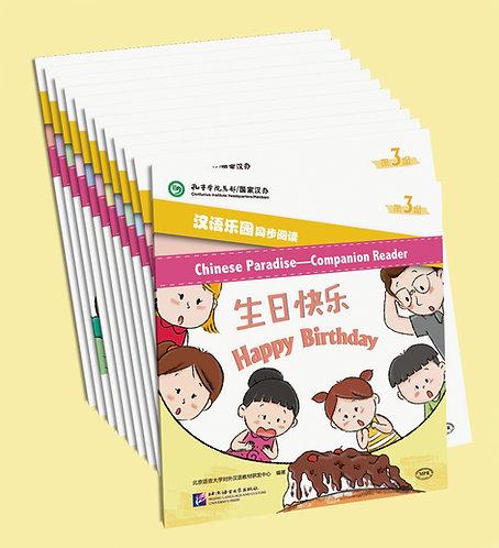 Chinese Paradise—Companion Reader Level 3