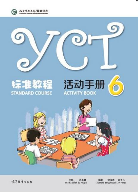 YCT Standard Course 6 Activity Book