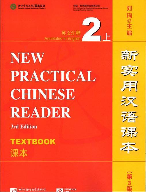New Practical Chinese Reader Textbook vol. 2A