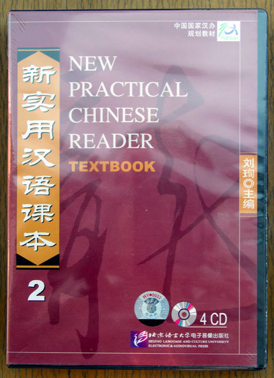 New Practical Chinese Reader Wkbk. 1st Ed. (2CD)