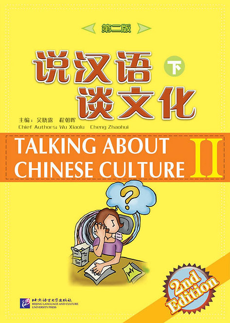 Talking about Chinese Culture vol.2 (2nd Edition) - Book with 1CD