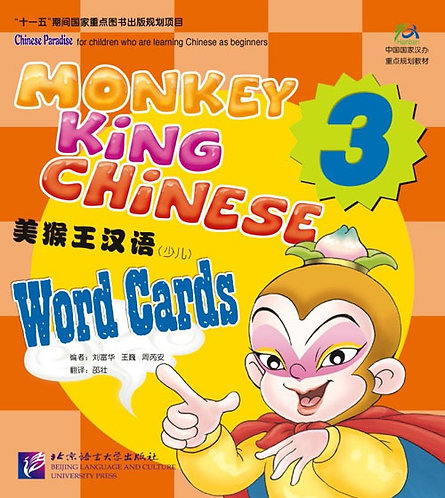Monkey King Chinese - school-age edition - Word Cards 3