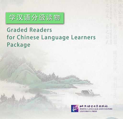 Graded Readers for Chinese Language Learners Package (Level 1-2, 30 books)