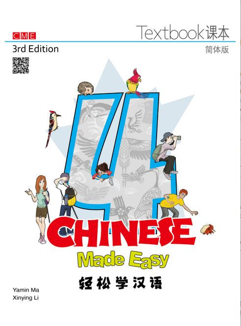 Chinese Made Easy 3rd Ed (Simplified) Textbook 4