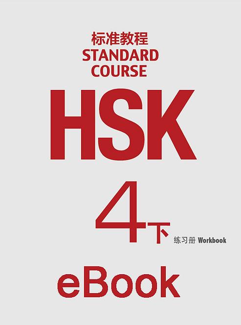 eBook: HSK Standard Course 4B Workbook