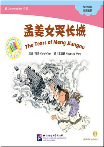 The Tears of Meng Jiangnu (Incl. 1cd) (The Chinese Library Series)