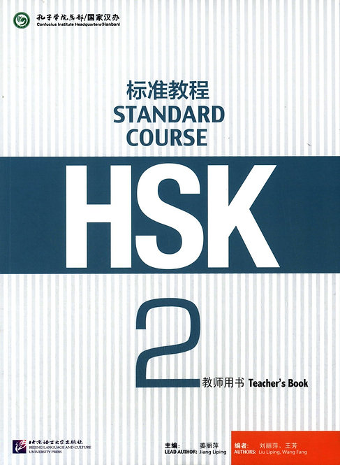 HSK Standard Course 2 - Teacher s Book (English and Chinese Edition)