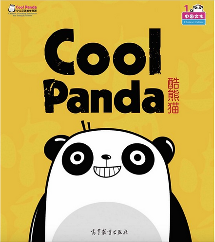 Cool Panda Chinese (4 volumes) - Chinese Culture