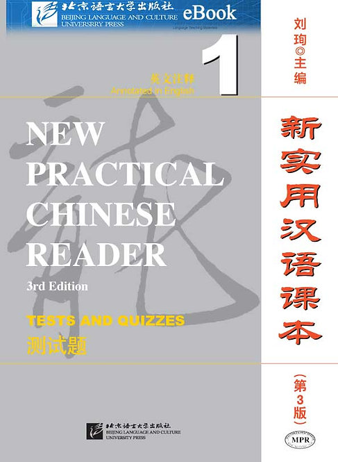 eBook: New Practical Chinese Reader,Vol.1(3rd Ed.)-Tests and Quizzes