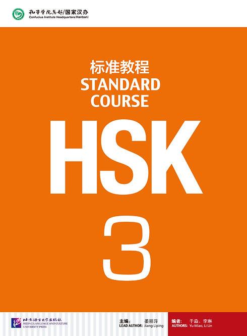 HSK Standard Course 3 Textbook