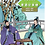 Thumbnail: Graded Readers for Chinese Language Learners- Three Kingdom 2 Wine and Heroes