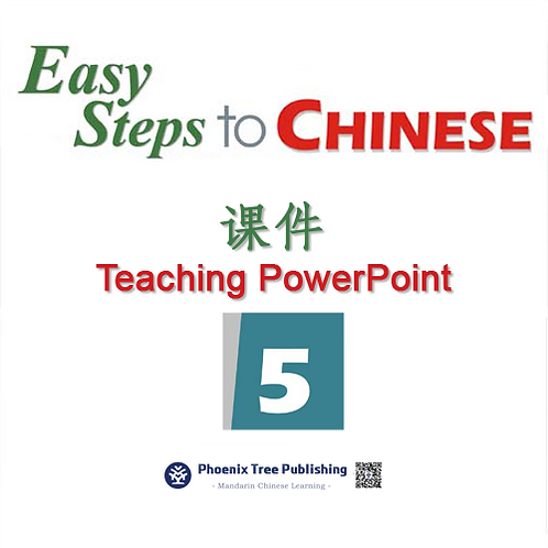 Easy Step to Chinese Level 5- Teaching PowerPoint