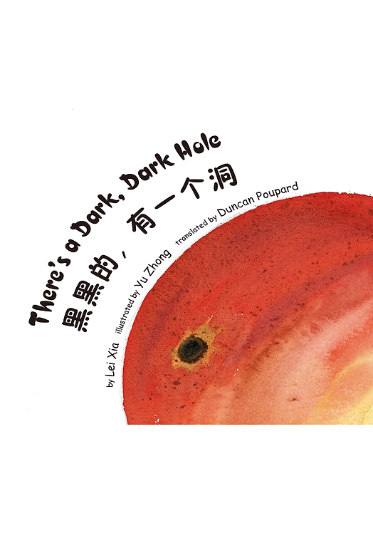 Candied plums | There's a Dark, Dark Hole