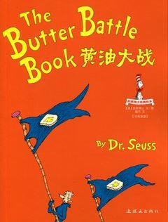 Dr. Seuss's: The Butter Battle Book