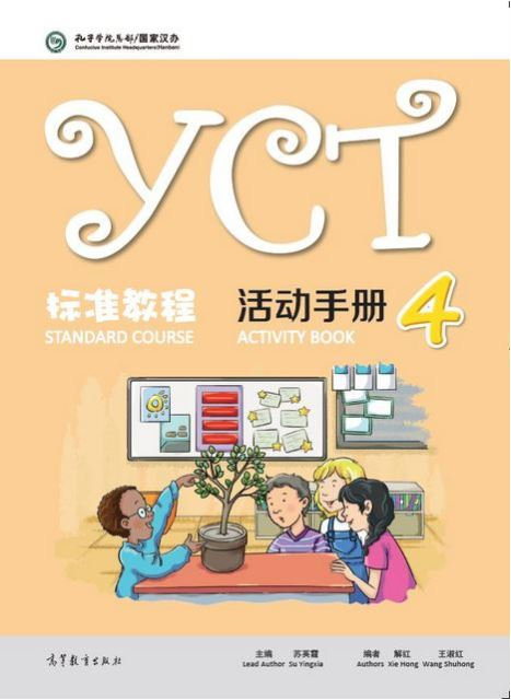 YCT Standard Course 4 Activity Book