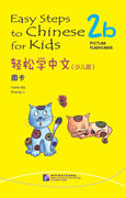 Easy Steps to Chinese for Kids-Picture Flashcards 2b