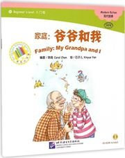 The Chinese Library Series (Beginner):  Family : My Grandpa and I