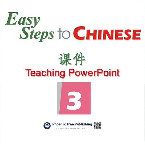 Easy Step to Chinese Level 3 - Teaching PowerPoint