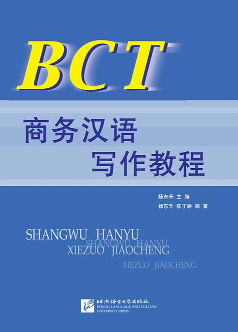 Guideline for BCT: Listening and Speaking