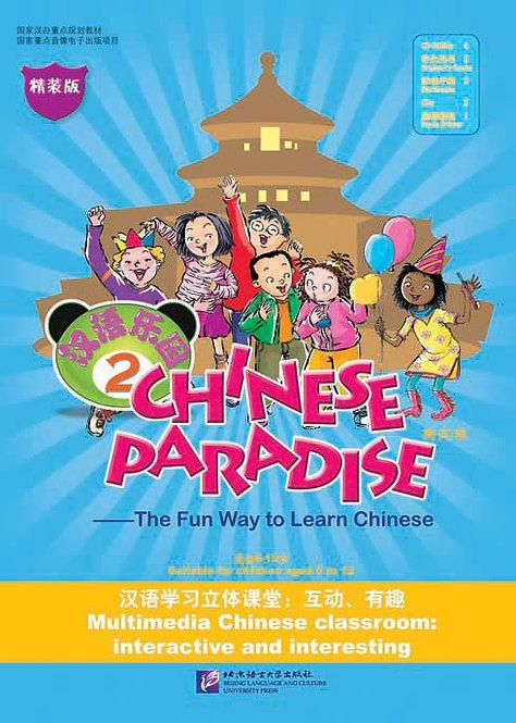 Chinese Paradise (English Edition) vol.2(2 Student's Books + 2 Workbooks + 4 CD