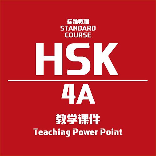HSK Standard Course 4A - Teaching Power Point