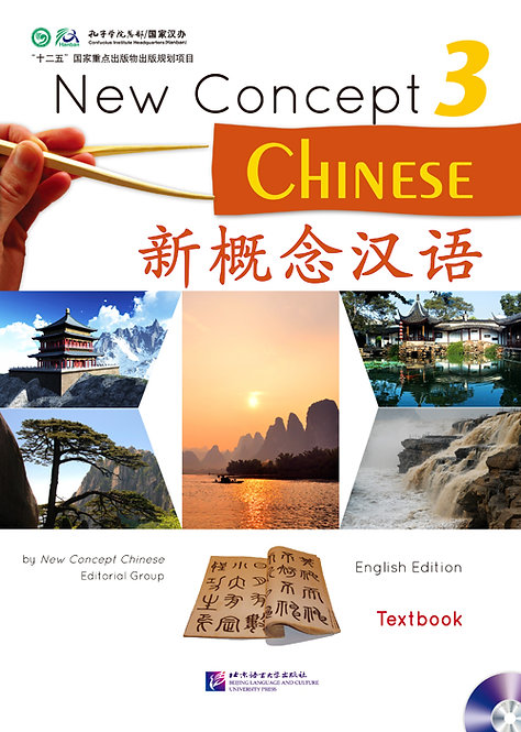 New Concept Chinese Textbook 3