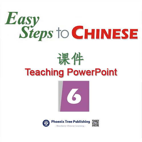 Easy Step to Chinese Level 6 - Teaching PowerPoint