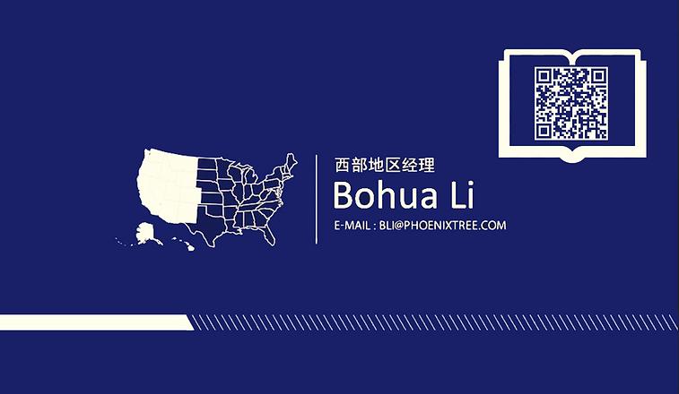 bohua 2018.png