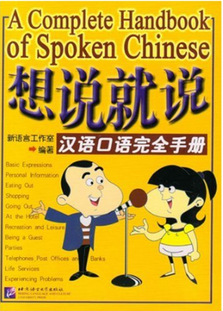 Say It Now! - A Complete Handbook of Spoken Chinese