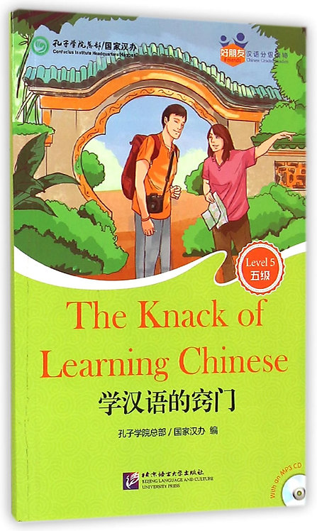 Friends— Chinese Graded Readers (Level 5): The Knack of Learning Chinese