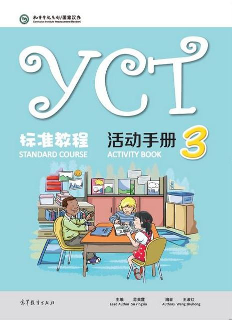 YCT Standard Course 3 Activity Book