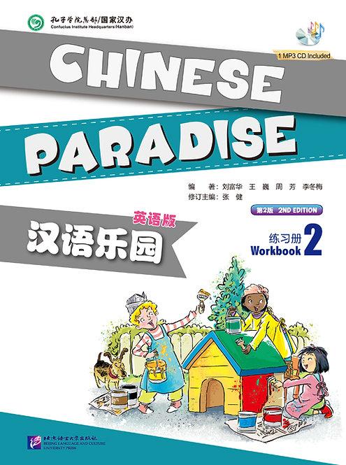 Chinese Paradise (2nd Edition) (English Edition) Workbook 2